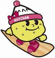 kutchan.jpg