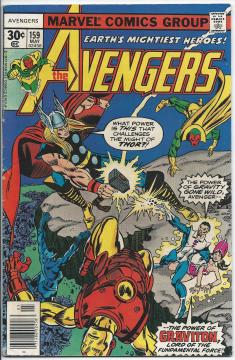The Avengers #159